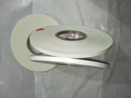 9mm离型纸分切.jpg