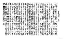 联合国世界文化遗产:中国古琴。
