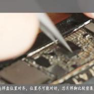 iphone7电源手工教程