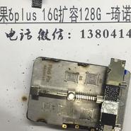 苹果6Plus-16G扩容128G视频实录未剪辑
