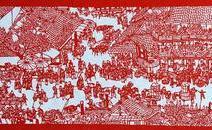 联合国世界文化遗产:中国剪纸。