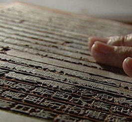 联合国世界文化遗产:中国雕版印刷技艺。