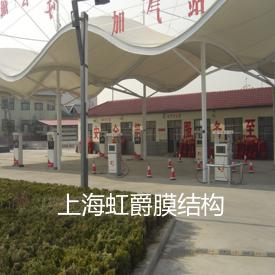 收费站膜结构景观棚