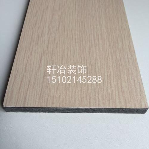 陶鋁潔淨板