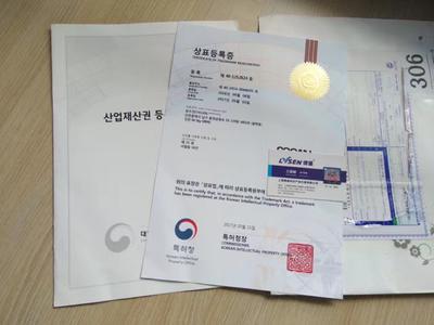 韩国商标证书
