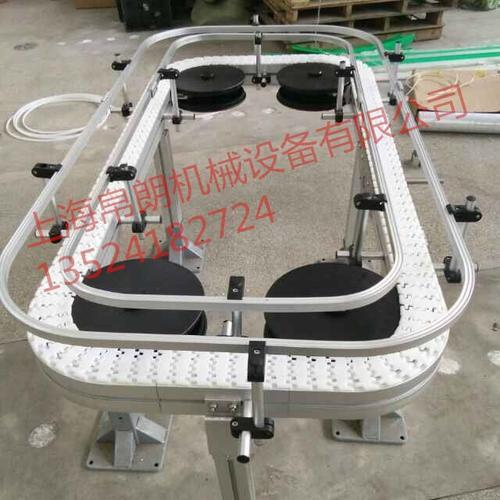 环形柔性链板输送机