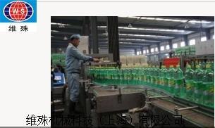 碳酸饮料生产线...png