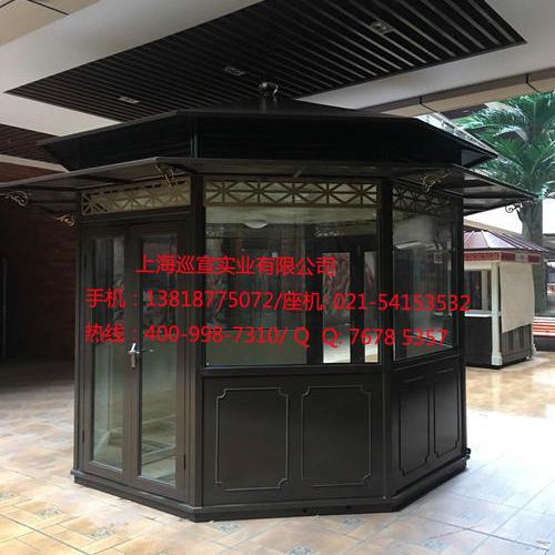 八角售货亭安装好,上海巡宣岗亭厂家生产!