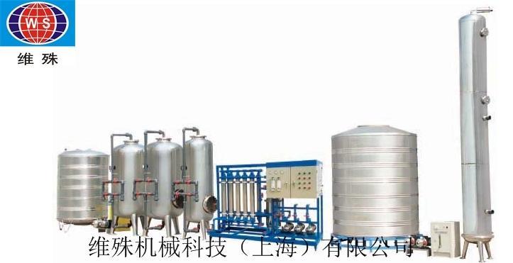 成套饮用水设备.png