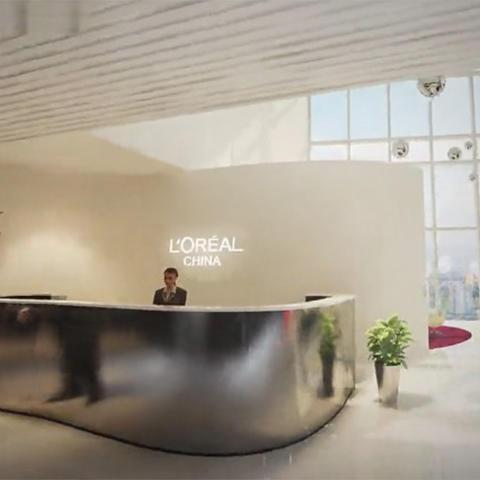 建筑动画 | 欧莱雅办公楼