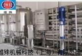 矿泉水生产线.png