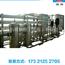 水处理设备.png