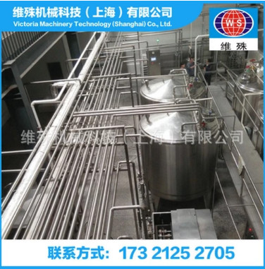 牛奶生产线.png