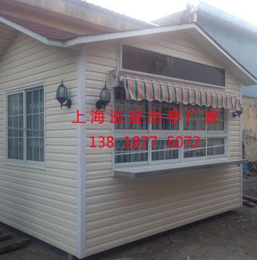 PVC挂板岗亭-004