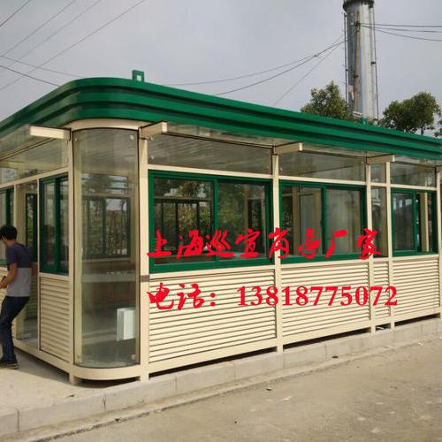 钢结构岗亭-006