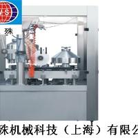 铝箔灌装机