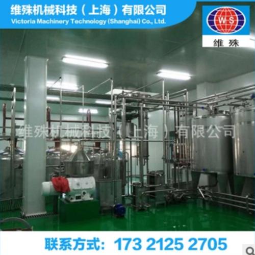 饮料生产线.png