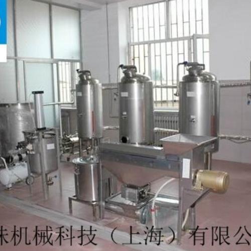 蓝莓果汁饮料生产线