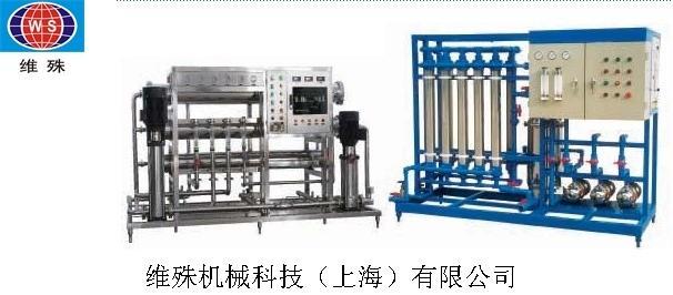中空纤维超滤设备.png
