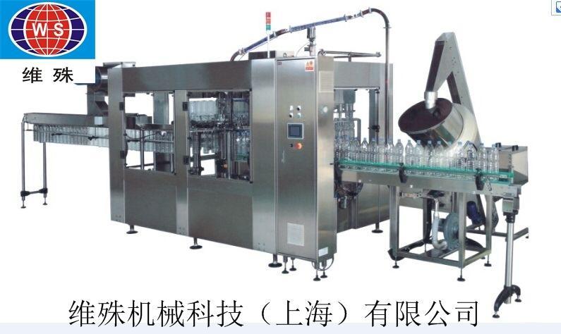 果汁灌装线 (2).JPG