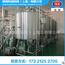 果汁饮料生产线.png