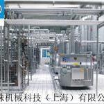 浙江一鸣集团牛奶厂(巴士奶生产线)