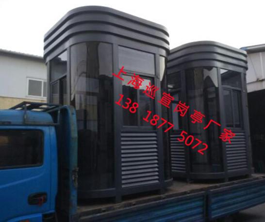 TB2bdEGmpXXXXavXXXXXXXXXXXX_!!0-taoxiaopu_sell.jpg