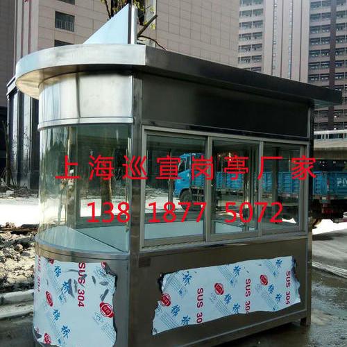 不锈钢岗亭-003