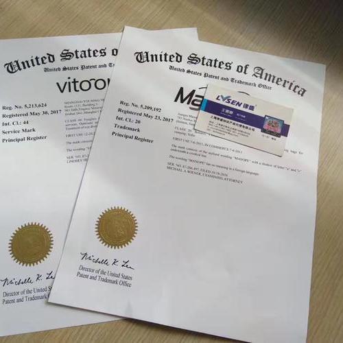 美国商标证书