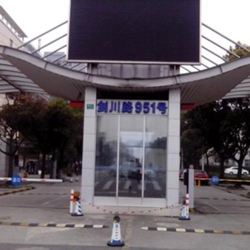 中铁深圳物业