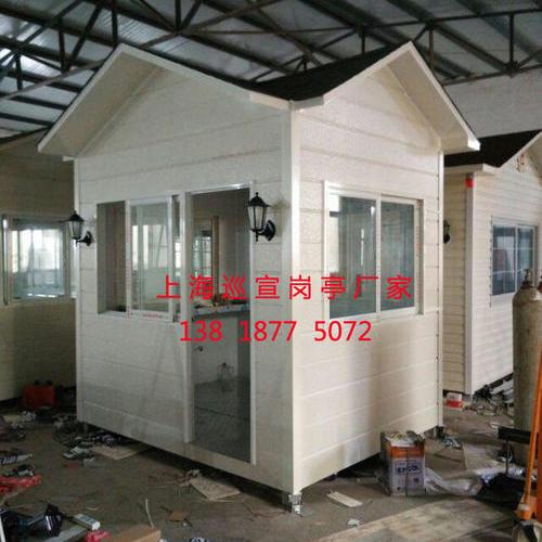 上海巡宣岗亭厂家,咨询电话 13818775072
