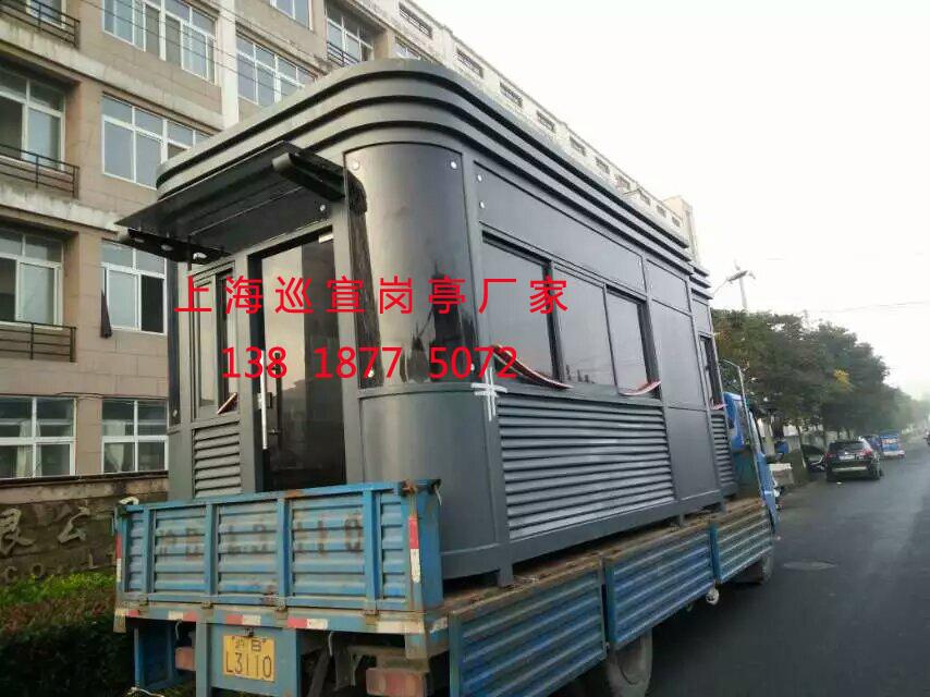 mmexport1469062290041.jpg