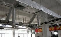 中央空调及通风工程案例