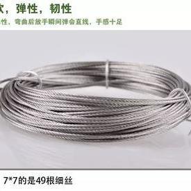 304型号晾衣架专用钢丝绳,手摇器