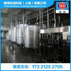 浓缩果汁饮料生产线
