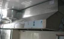 厨房油烟处理净化工程案例