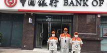 中国银行双流支行