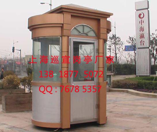 2008830211210307_看图王.jpg