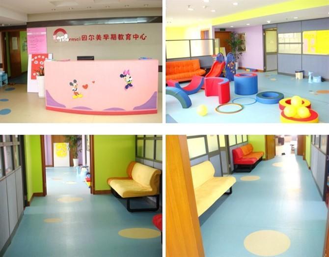 幼儿园16.jpg