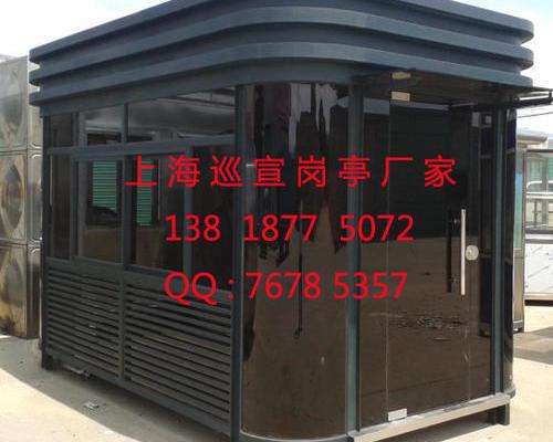 钢结构岗亭-055