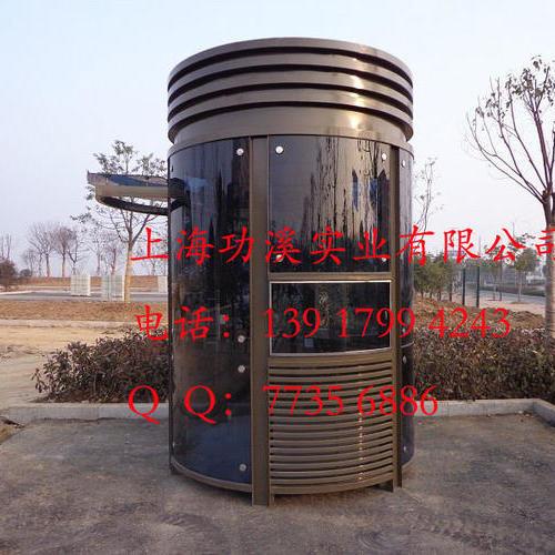 B_2013-12-19-01c1d54248-df08-4c54-a707-707c850239c3_看图王.jpg