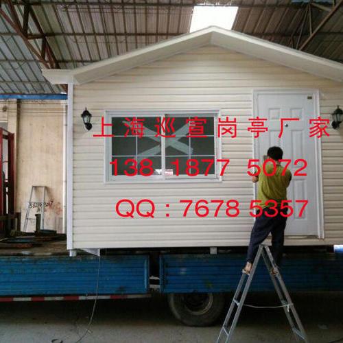 PVC挂板岗亭-005