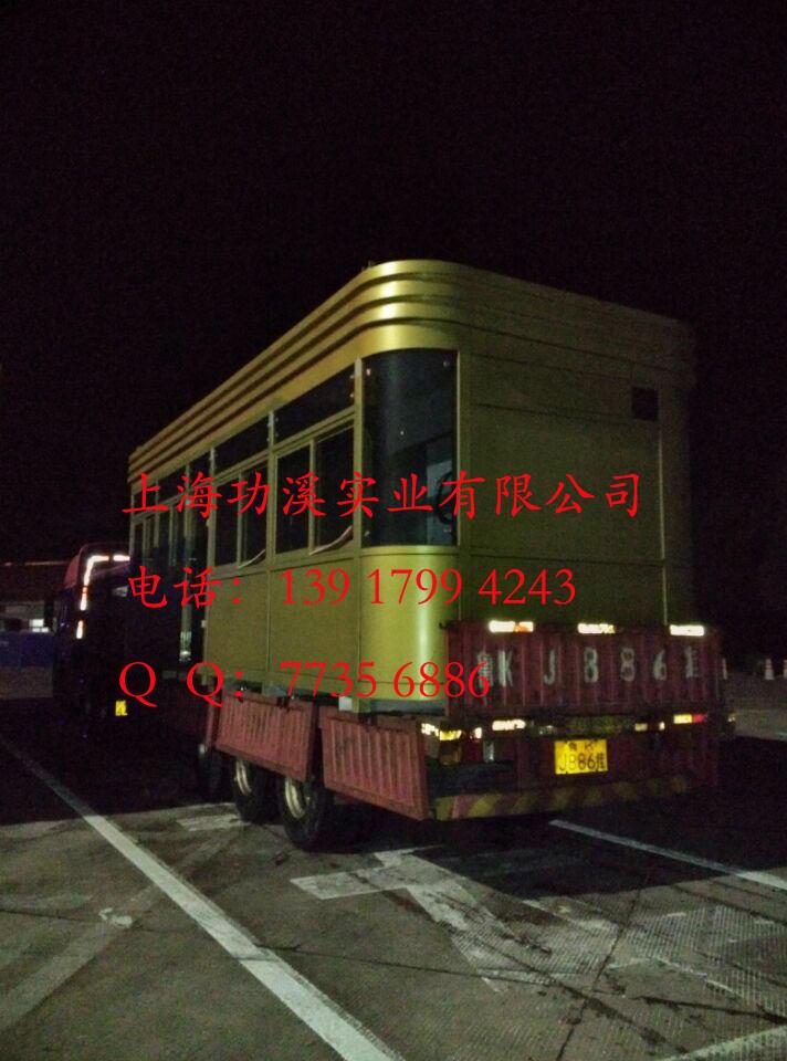QQ图片20150813151203.jpg