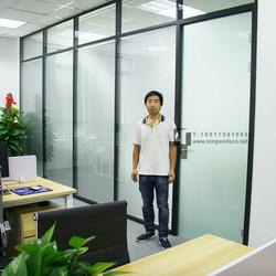 上海公司办公室隔断