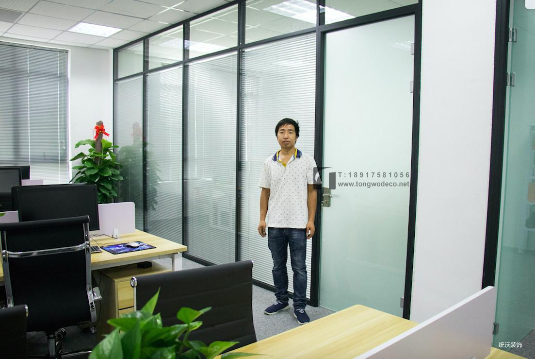 上海客户办公室隔断.jpg