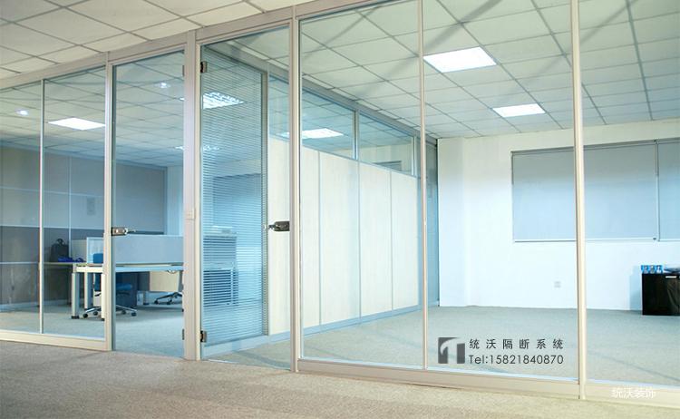 单层玻璃隔断5.jpg