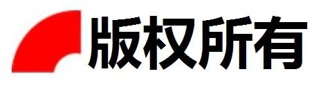 04_EPPLE中国区总代理正式授权文件.pdf