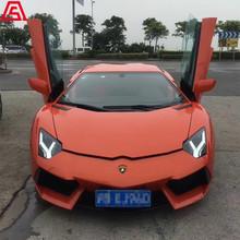 婚慶租車-蘭博基尼Aventador