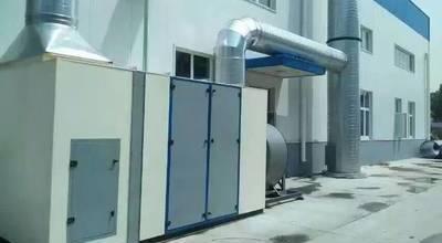 VOCs廢氣處理