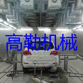 汽车整车环境试验室